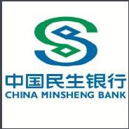 中国民生银行股份有限公司东营分行