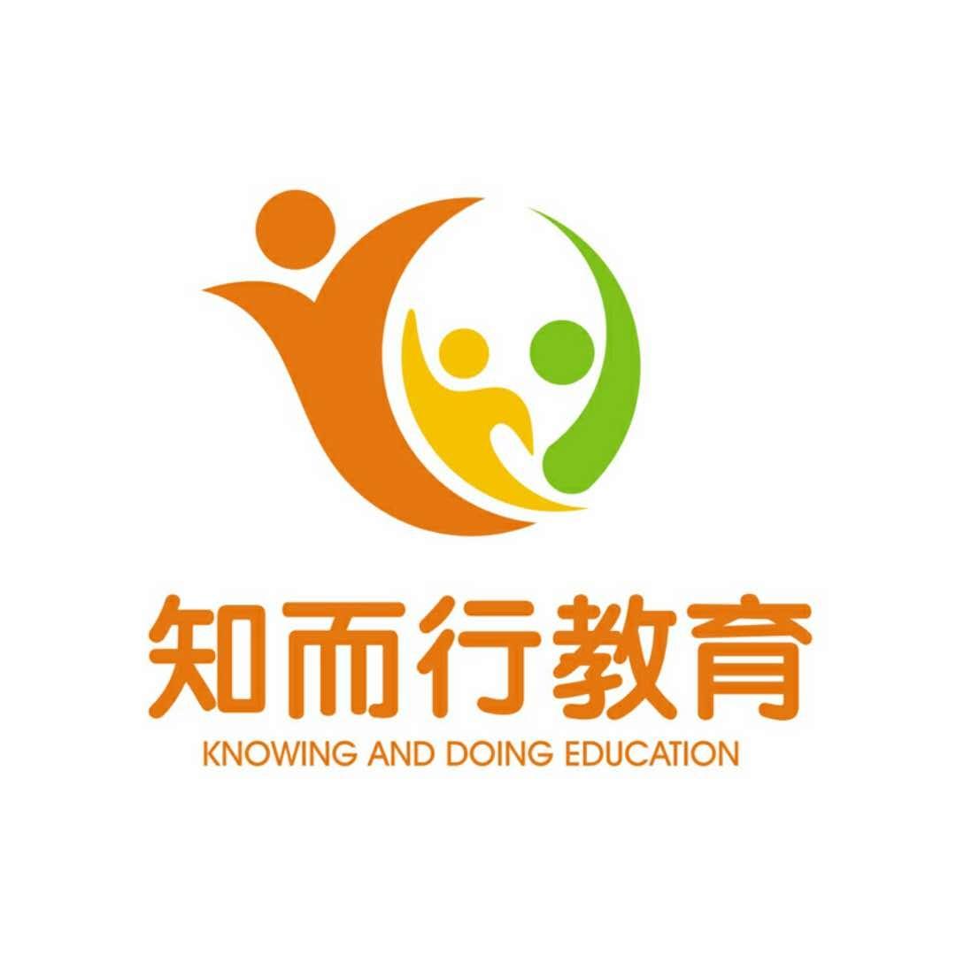 东营知而行教育科技有限公司