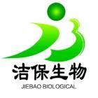 山东洁保生物科技有限公司