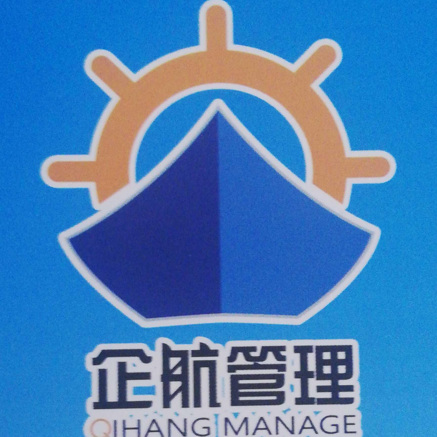 潍坊企智领航有限公司东营分公司