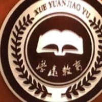 东营非凡文化艺术培训学校