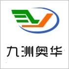 亚蓝湾(山东)新材料科技公司