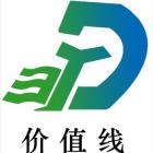 山东东悦安全技术有限公司