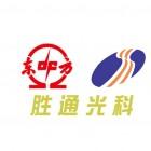 山东胜通光学材料科技有限公司