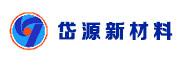 东营岱源新材料科技有限公司