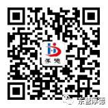 微信图片_20210608161139.png
